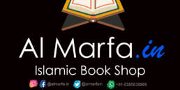 Al Marfa Online Islamic Book Shop
