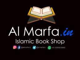 Al Marfa Online Islamic Book Shop
